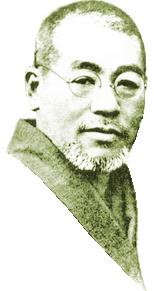 Qué es Reiki - Maestro Mikao Usui